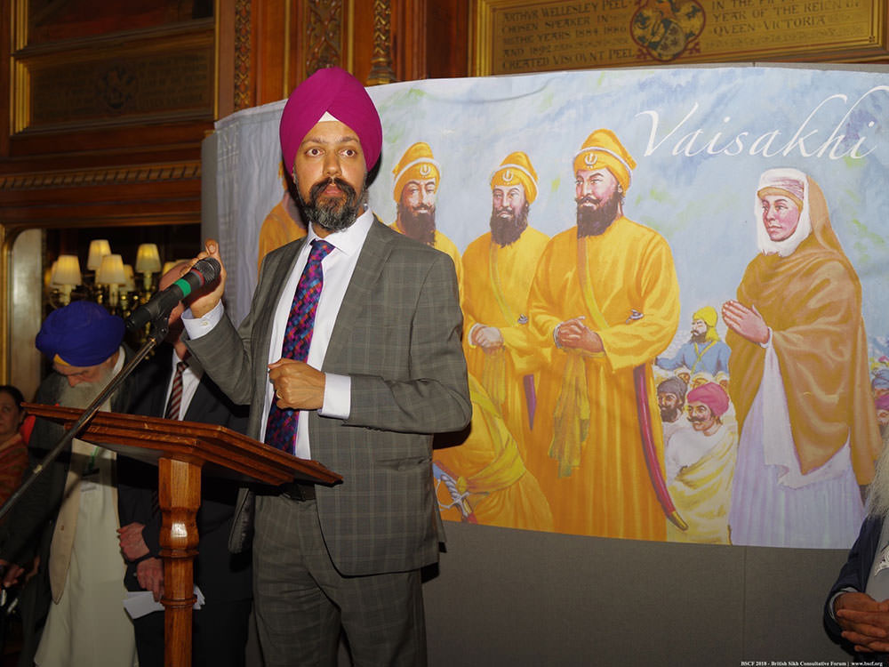 12th BSCF Vaisakhi 2018 Event at Westminster